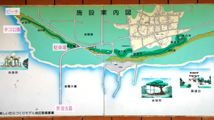 タコ公園周辺の施設案内地図