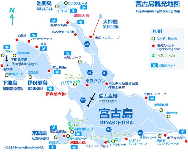 宮古島観光地図