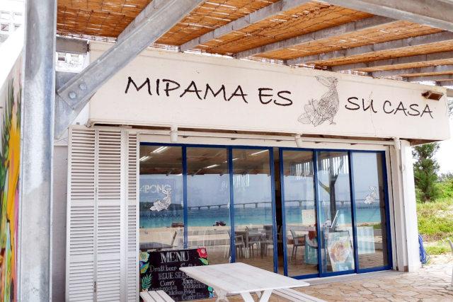 マイパマエスカーサ(MIPAMA ES SU CASA)